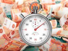 Как получить мгновенный займ на киви кошелек?