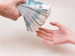 Где можно взять кредит на 200000 рублей?