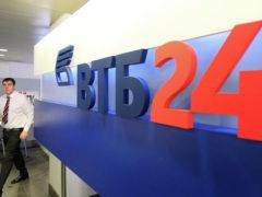 Кредитные карты ВТБ 24: используем без комиссии, получаем бонусы!