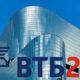 Как погасить досрочно кредит в ВТБ24?