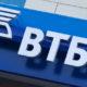 Как отказаться от страховки в ВТБ 24?