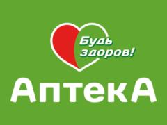 """Аптека """"Будь здоров"""" и """"Спасибо"""" от Сбербанка"""
