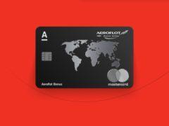 Всё о карте Альфа-банка Аэрофлот бонус