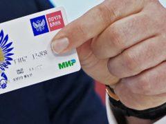 Как получить кэшбек по карте Почта-банка – cекреты и выгодные советы